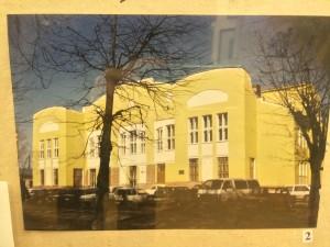 Здание театра при Морозовской мануфактуре