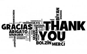 признательность