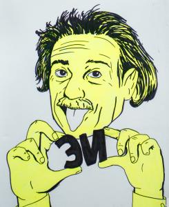 Энштейн и ЭИ